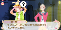 Main Story/Chapter 18-1/Search for Kanata