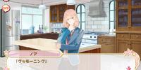 Kouya no Frontier Event Story/Chapter 1