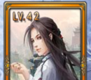 Li Shiqi