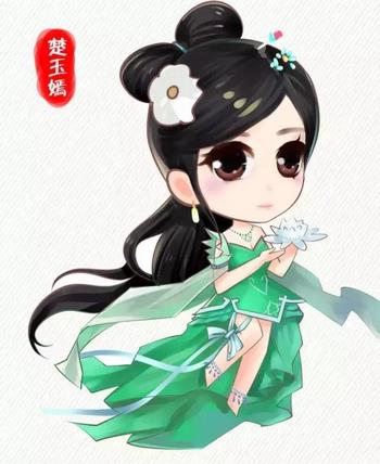 Cute Chu Yuyan