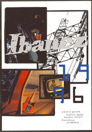 1996 Japan catalog front-cover