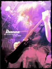 2011 Asia GIO catalog cover