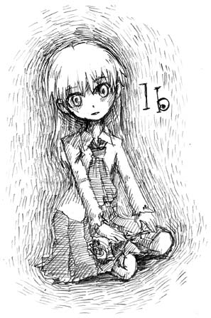 File:Ibkouri.jpg
