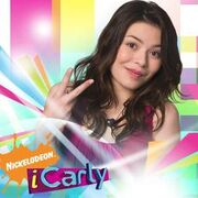 Awesomeicarly