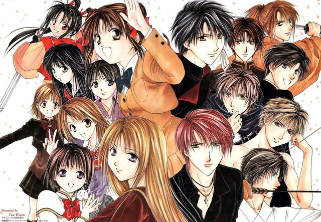 File:Yuu Watase Anime Pic.jpg.jpg
