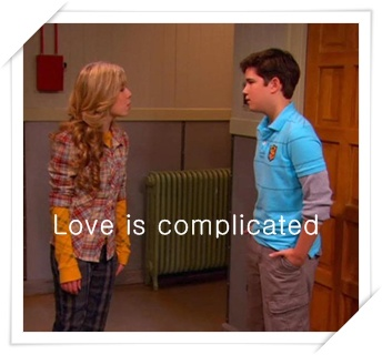 File:Love is complicated.jpg