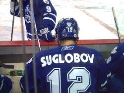 A. Suglobov