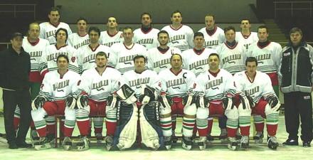 File:2007Bulgaria.jpg