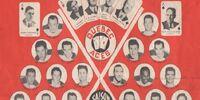 1951-52 Alexander Cup