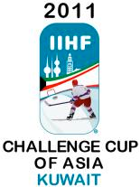 File:2011 IIHF Challenge Cup of Asia Logo.png