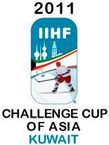 2011 IIHF Challenge Cup of Asia Logo