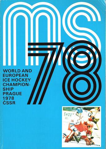 File:1978op.jpg