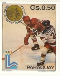 TeamUSA1980 stamp