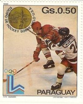File:TeamUSA1980 stamp.png