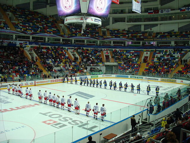 File:First Channel Cup 2010 SWE-CZE.JPG
