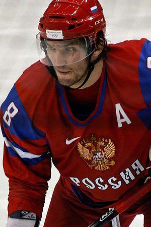 File:300px-Alexander Ovechkin Russia vs Latvia 2010.jpg