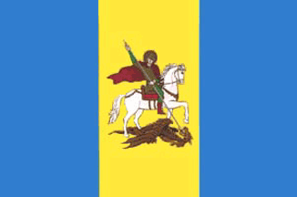 File:Flag of Kyiv Oblast.png