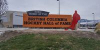 British Columbia Hockey Hall of Fame