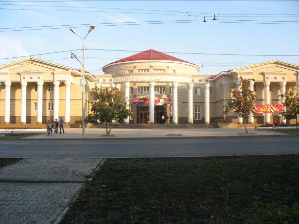 File:Almetyevsk.jpg