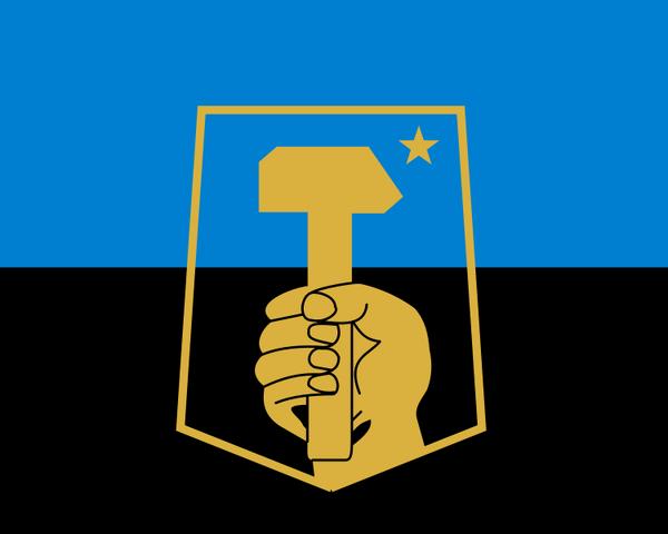 File:Donetsk Flag.png