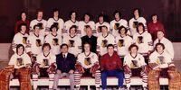 1972-73 QUAA Season