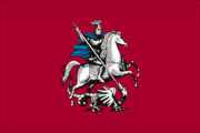 Moscow Flag