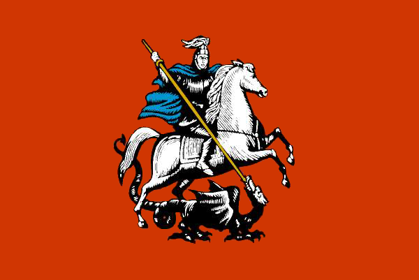 File:Flag of Moscow.png