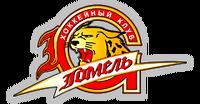 HK Gomel logo