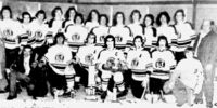 1975 Hewitt-Dudley Memorial Trophy