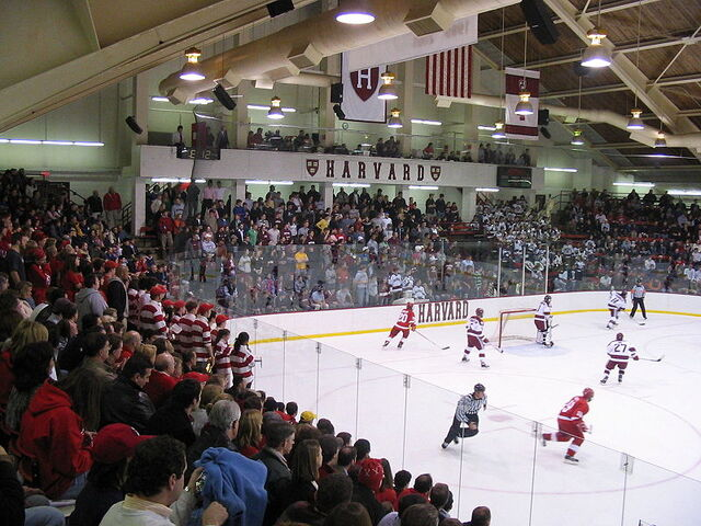 File:Bright Hockey Center, Harvard.JPG