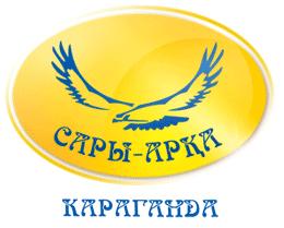 File:Sary Arka Karaganda Logo.png
