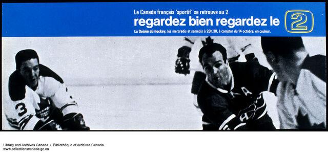 File:Soireeduhockey.jpg