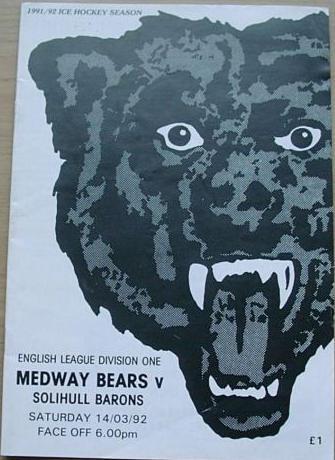 File:MedwayBearsprog.jpg