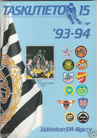 File:93-94smliiga.jpg