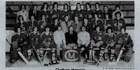 1973 Hewitt-Dudley Memorial Trophy