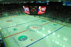 Omsk arena