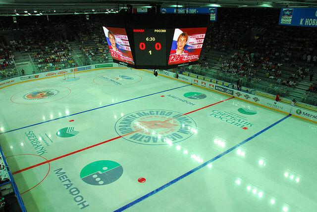 File:Omsk arena.jpg
