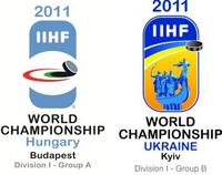 2011 IIHF World Championship Division I Logo