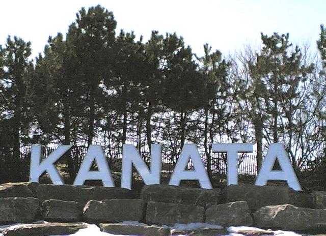 File:Kanata, Ontario.png