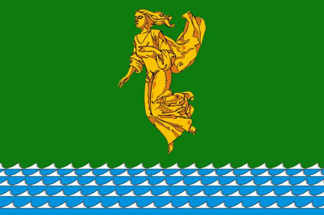 File:Angarsk Flag.png