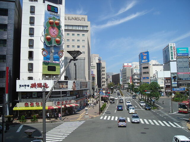 File:Nagano.jpg