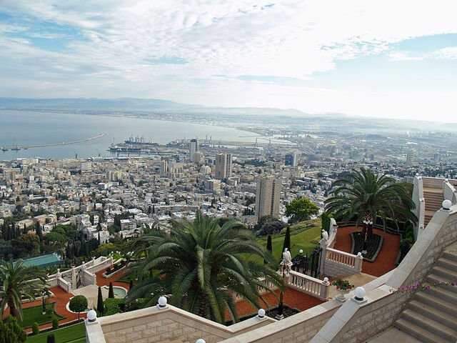 File:Haifa.jpg