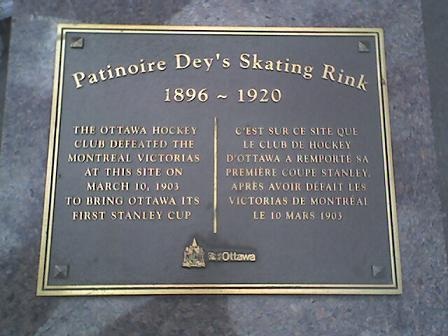 File:Deys plaque.jpg