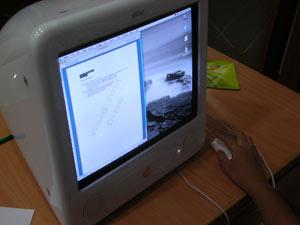 Berkas:Emaclab.jpg