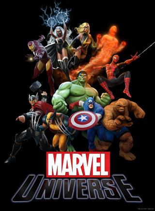 File:Marvel.png