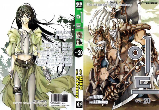 File:Volume 20 cover.jpg