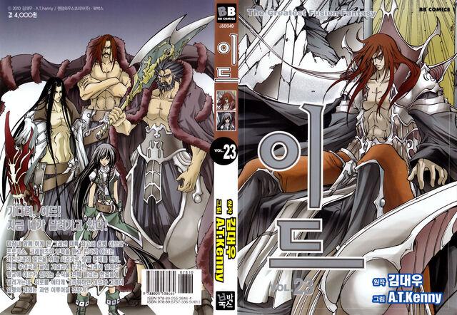 File:Volume 23 cover.jpg