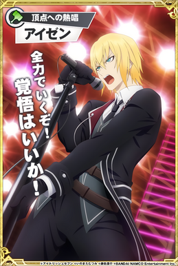 Eizen (Tales Of Link Colab 2)