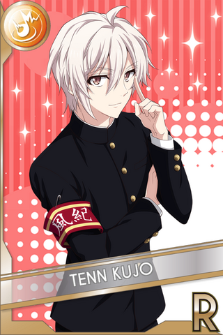 File:Tenn Kujo (Trigger Academy).png