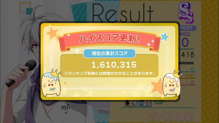 Tsukiakari Irumineito – Event Live Results 02